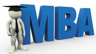 MBA/EMBA培训百科_在职研究生_工商管理_工商管理硕士