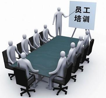 新員工培訓百科_新員工入職培訓_新員工培訓方案_新員工培訓計劃_員工培訓