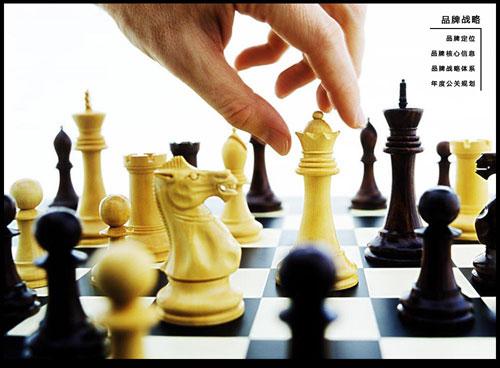 品牌戰略培訓百科_戰略定位_企業品牌戰略_品牌營銷戰略_多品牌戰略