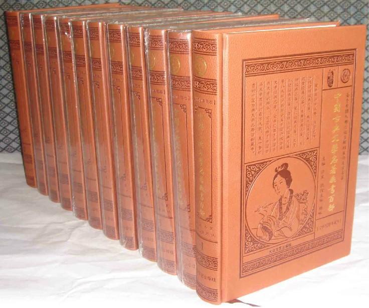 古典文學培訓百科_中國古典文學_中國古典文學名著_古典文學名著