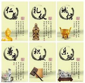 传统文化培训百科_中国传统文化有哪些_中国传统文化