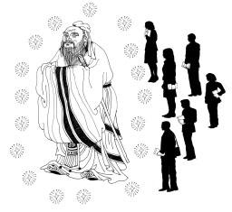 儒家思想培訓百科_孟子_儒家經典