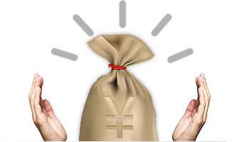 財務預算培訓百科_預算_財務分析_預算管理