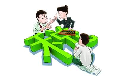 稅務籌劃培訓百科_注冊稅務師考試_稅務會計師_稅收籌劃
