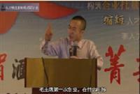 姜上泉:人才精益复制模式培训视频