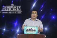 名家談壇管理實戰導師王成龍培訓視頻