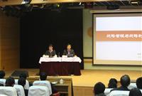 劉洪兵老師為西部機場集團講授《戰略管理和戰略制定》培訓視頻