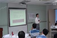 目標管理與時間管理劉成熙臺灣著名實戰管理培訓專家培訓視頻