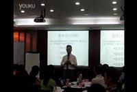 台湾著名实战管理培训专家刘成熙老师金字塔原理与演讲表达技巧培训视频