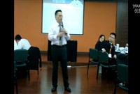 臺灣著名管理培訓專家劉成熙老師-企業內部講師培訓TTT課程視頻培訓視頻
