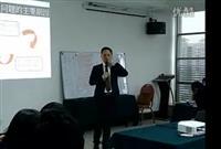 台湾刘成熙老师-高端奢侈品和珠宝行业-销售团队管理与销售技巧培训视频