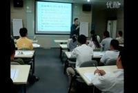 臺灣著名實戰管理專家劉成熙-高效執行力培訓視頻