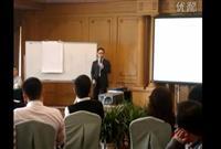 台湾刘成熙老师-非人力资源经理人的人力资源管理培训视频培训视频