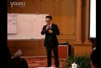 臺灣著名實戰管理專家劉成熙-非人力資源經理人的人力資源管理培訓視頻培訓視頻