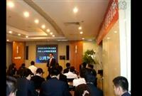 台湾刘成熙老师--证券金融银行业-演讲与表达技巧培训视频