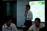 臺灣劉成熙老師-中高層管理干部管理能力-計劃與控制部分-視頻培訓視頻