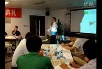 台湾著名企业管理咨询与培训专家刘成熙老师-中集集团-客户服务技巧-授课培训视频