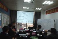 《教練領導力》溫明教練培訓視頻